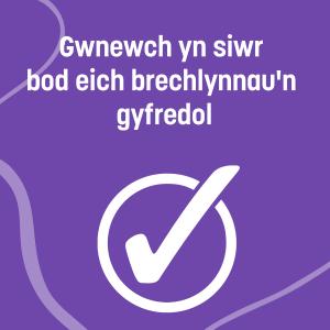 """Delwedd gan GIG ar gyfer brechiadau llid yr ymennydd a;r frech goch """"Gwnewch yn siwr bod eich brechlynnau'n gyfredol"""""""