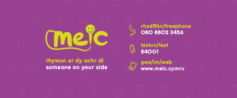 Meic contact details